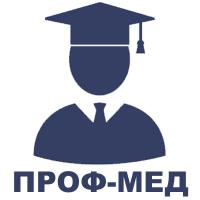 """Дистанционное образование """"ПРОФ-МЕД"""""""